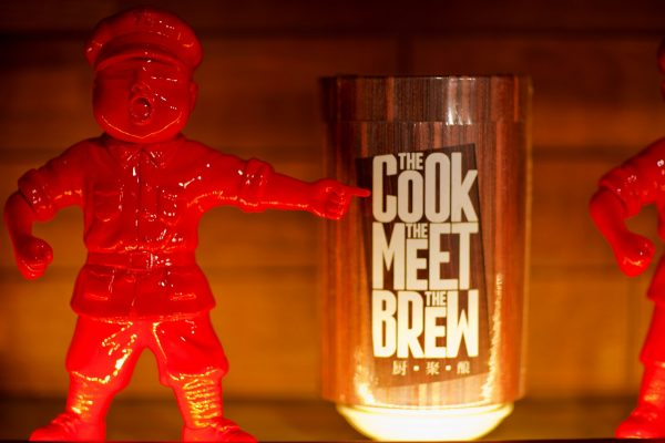 38. The Cook The Meet The Brew